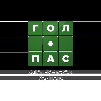 golpas_logo